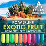 Akinami Exotic Fruit