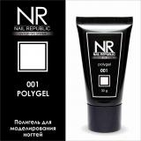 NR PolyGel (поли-гель)